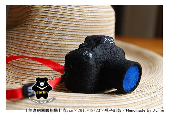 20101223_羊咩的單眼相機01.jpg