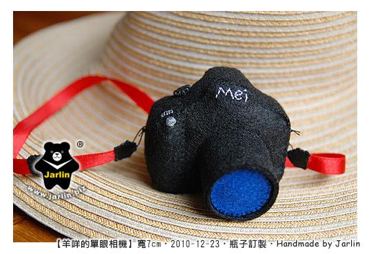 20101223_羊咩的單眼相機02.jpg