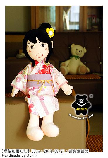 20110821_櫻花和服娃娃04.jpg