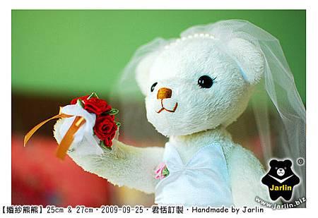 20110925-婚紗熊熊06.jpg