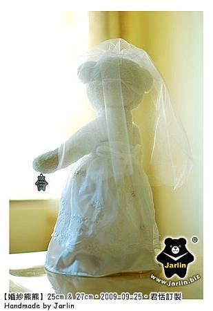 20110925-婚紗熊熊07.jpg