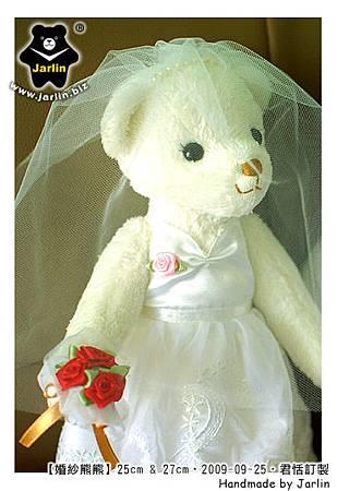 20110925-婚紗熊熊10.jpg