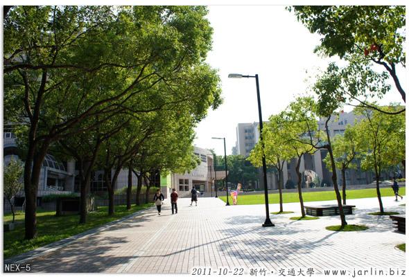 111022_新竹交通大學01.jpg
