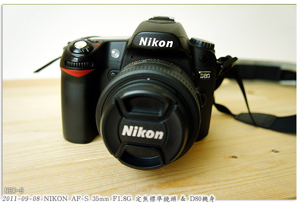 NIKON-AF-S-35mm-F1.8G_12.jpg