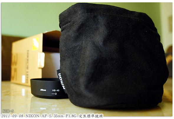 NIKON-AF-S-35mm-F1.8G_03.jpg