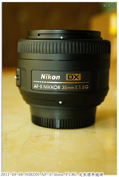 NIKON-AF-S-35mm-F1.8G_06.jpg