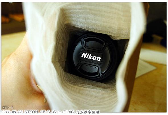 NIKON-AF-S-35mm-F1.8G_05.jpg