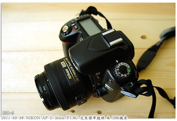 NIKON-AF-S-35mm-F1.8G_11.jpg