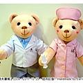 20111025_護士與復健師夫妻熊02_teddy bear