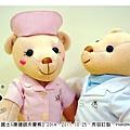20111025_護士與復健師夫妻熊03_teddy bear