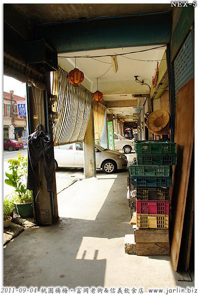 富岡老街與信義飲食店30.jpg