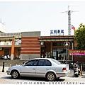 富岡老街與信義飲食店28.jpg