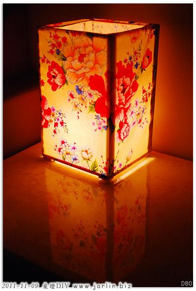 111109_桌燈diy08.jpg