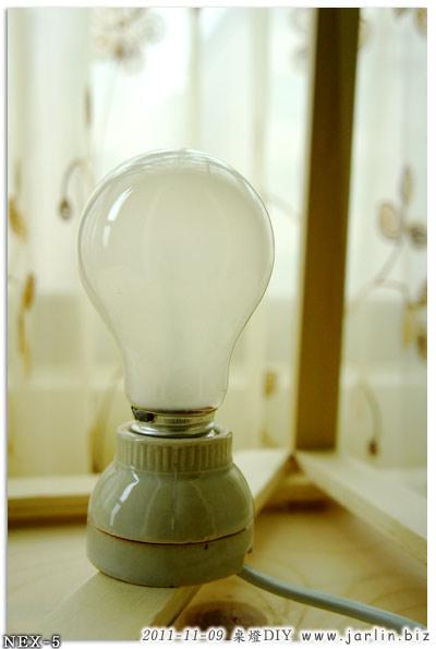 111109_桌燈diy03.jpg
