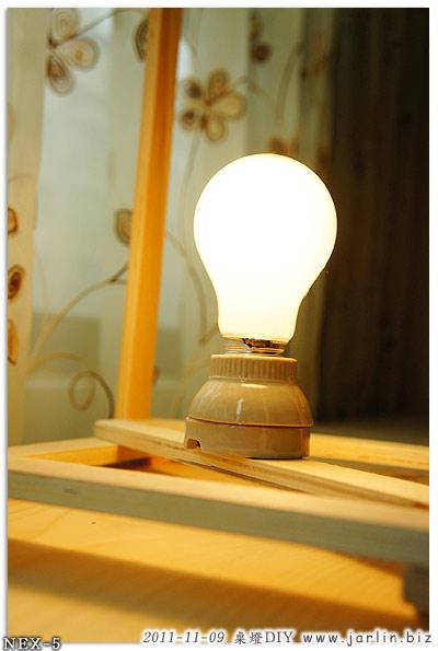 111109_桌燈diy04.jpg