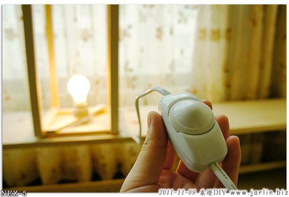 111109_桌燈diy06.jpg
