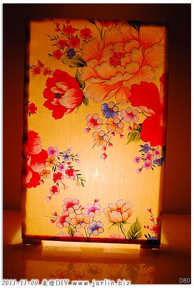 111109_桌燈diy07.jpg