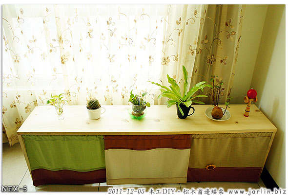 20111205松木窗邊矮桌01.jpg