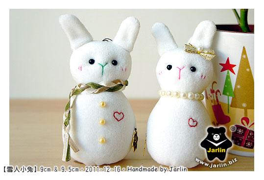 20111217_雪人小兔02.jpg