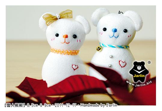 20111217_雪人熊熊01.jpg