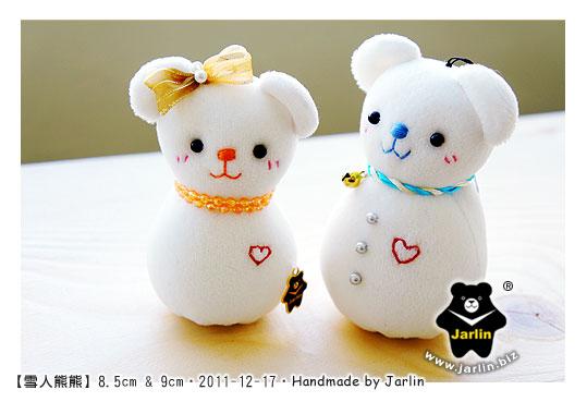 20111217_雪人熊熊02.jpg
