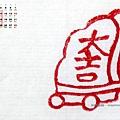 2012年1月_1400x1050-2.jpg