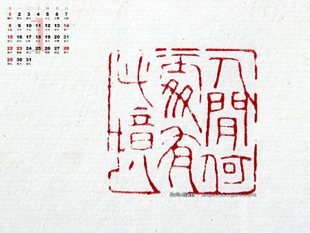 2012年1月_1400x1050-3.jpg
