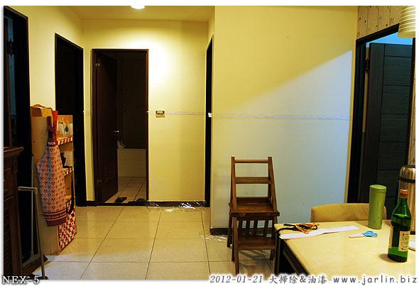 掃除與油漆05.jpg
