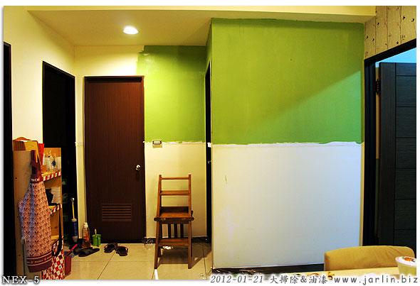 掃除與油漆06.jpg