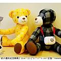 20120111-寶V寶D六週年熊04_teddy bear