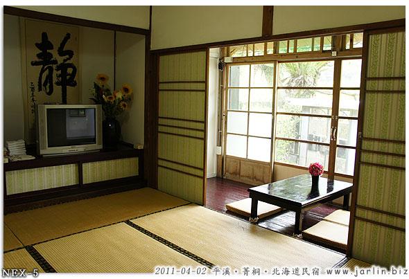 110402_05平溪線_北海道民宿.jpg