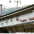 110402_07平溪線_菁桐站.jpg