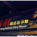 110402_23平溪線_菁桐站.jpg