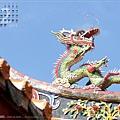 2012年2月_龍-1400x1050