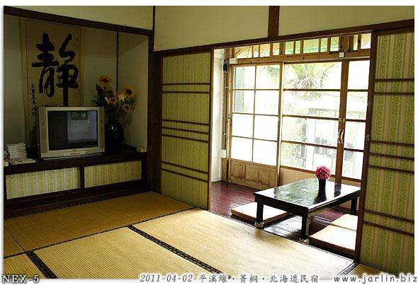 平溪線菁桐北海道民宿01.jpg