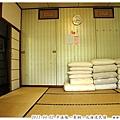 平溪線菁桐北海道民宿02.jpg