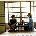 平溪線菁桐北海道民宿04.jpg