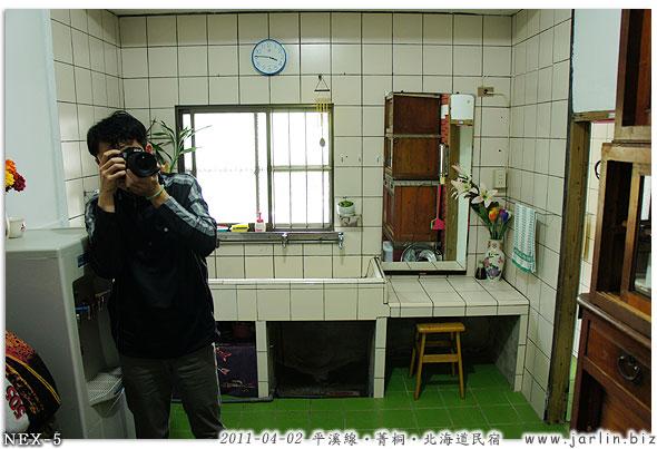 平溪線菁桐北海道民宿08.jpg