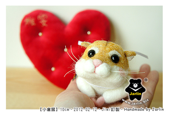 20120212_Jimi_小倉鼠02.jpg