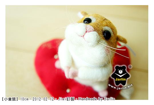 羊毛氈_Jimi_小倉鼠04_felt hamster