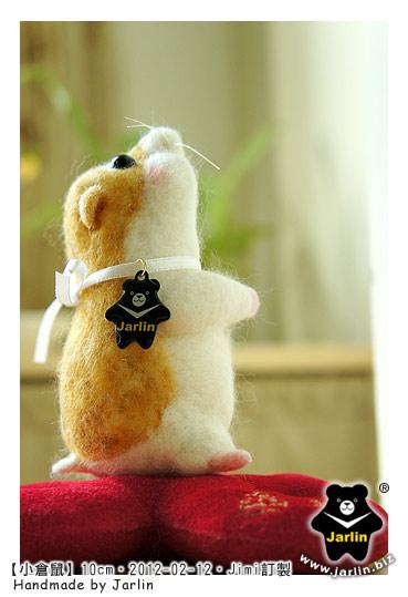 羊毛氈_Jimi_小倉鼠06_felt hamster