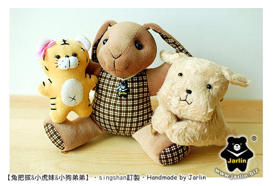 20120225_兔虎狗02