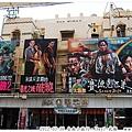 30台南小旅行day1_全美戲院