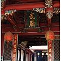 03台南小旅行day1_台南武廟