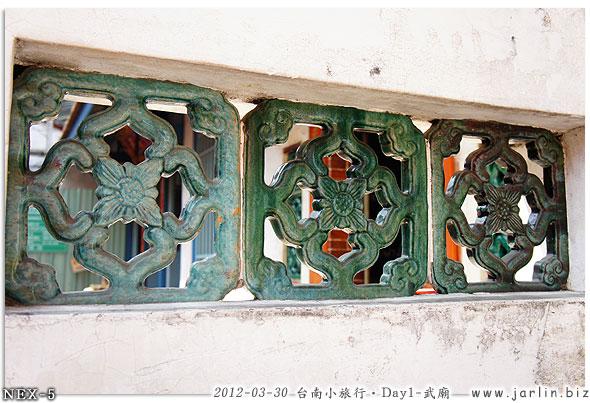 22台南小旅行day1_台南武廟