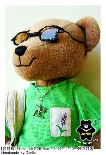 20111219_醫師熊TrentLo02