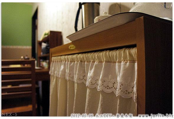 14_茶水櫃布簾