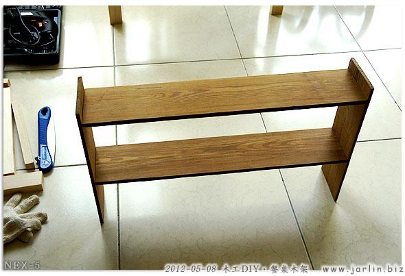 02_木工DIY-餐桌木架