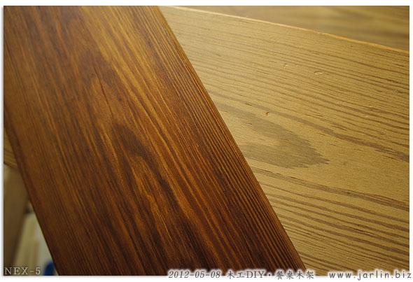 03_木工DIY-餐桌木架
