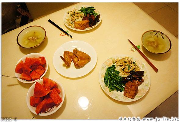 16_原本的餐桌2